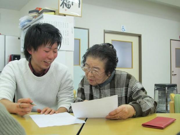 岩大生と一緒に生涯学習