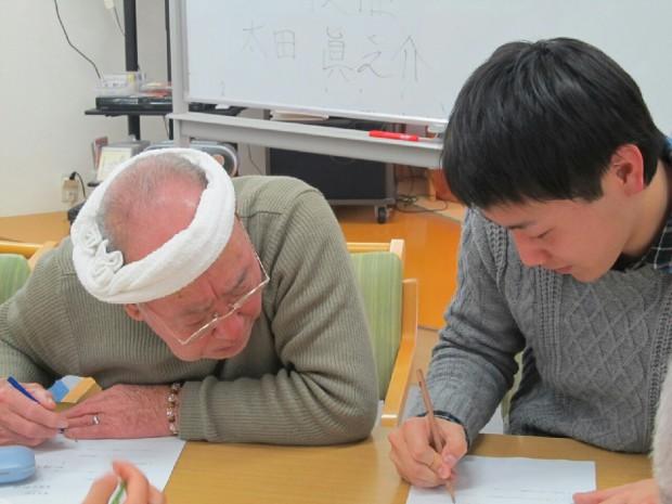 生涯学習@ぬくっとハウスー1月24日